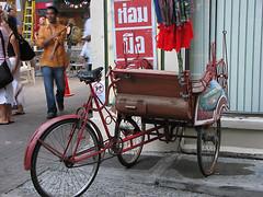 dejtsidor gratis thailand flashback