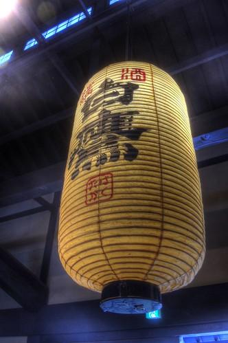 'HAKUTAKA' at Nishinomiya on NOV 29, 2016 (25)