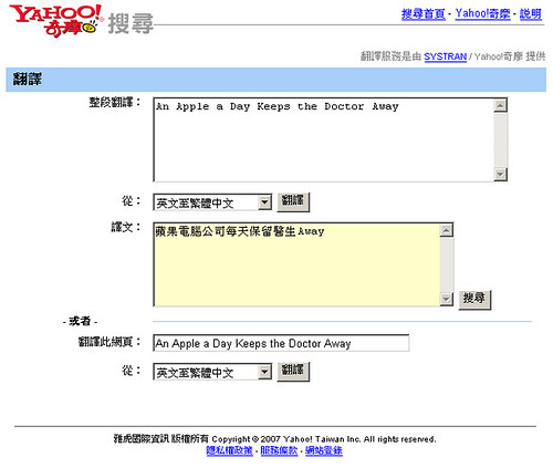 Tw search yahoo com