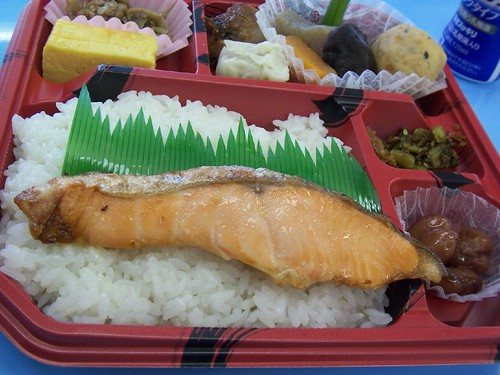 Lunch @ 07.01.05