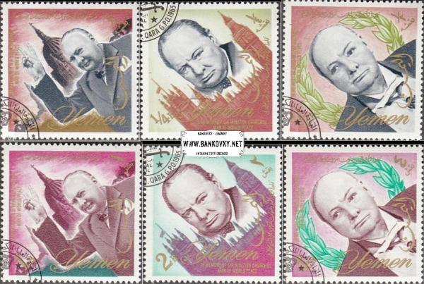 Známky Jemen kráľovstvo 1965 Winston Churchill razítkovaná séria