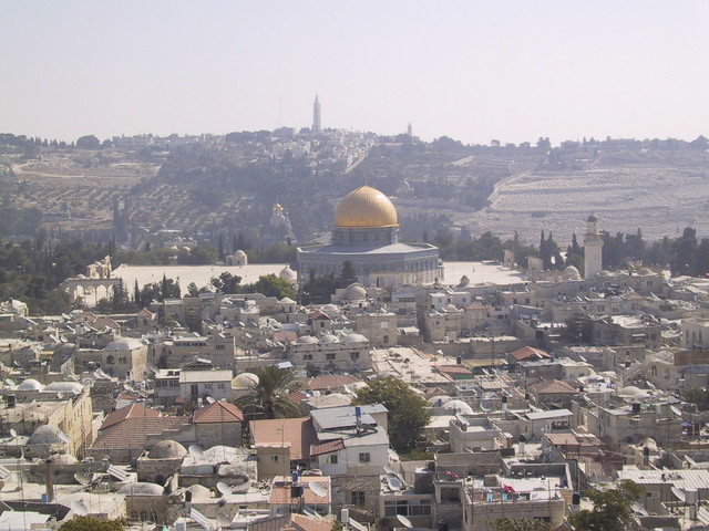 The Dome on the Rock, Jeruselam, Israel