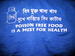 Poison Free Food Is A Must For Health: An Unintentionally Ironic T-Shirt from Bangladesh | by bengal*foam