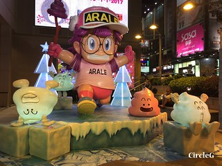 CIRCLEG 香港 尖沙咀 THE ONE TSIMSHATSUI 2016聖誕 小雲同小吉  遊記 聖誕 2016  (4)