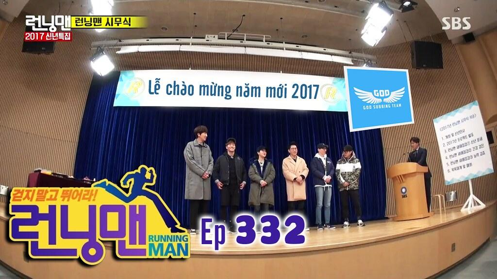[Vietsub] Running Man Ep 332