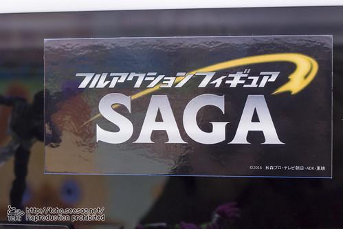 20170102_saga-1