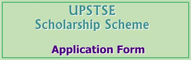 UPSTSE Application Form