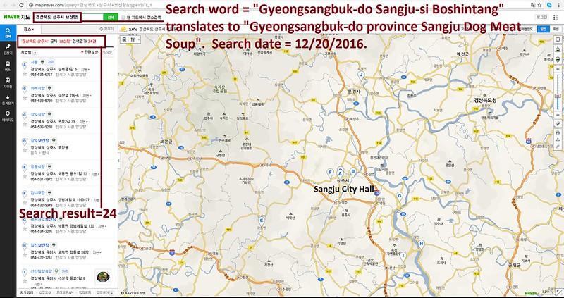 Sister City Campaign - Sangju, South Korea – Davis, California