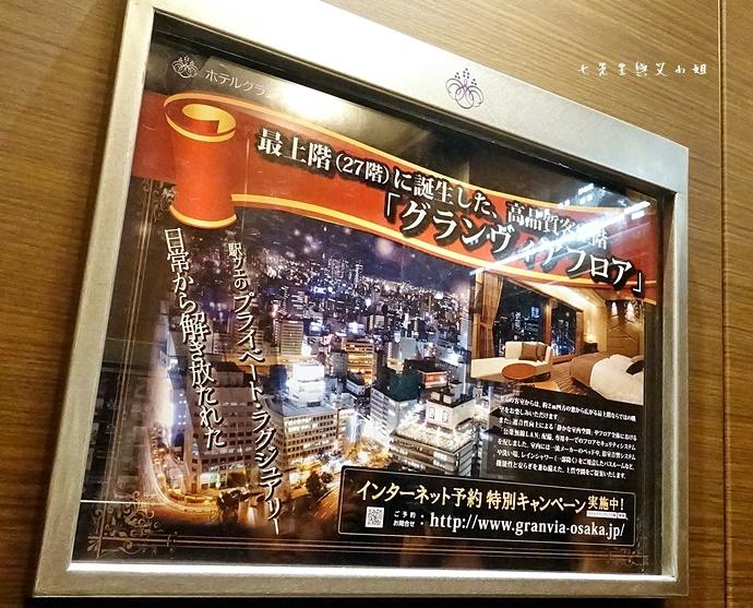 44 JR PASS 關西廣島周遊券 五天四夜 大阪 京都 廣島 岡山 行程規劃 GRANVIA HOTEL 季流鐵板燒