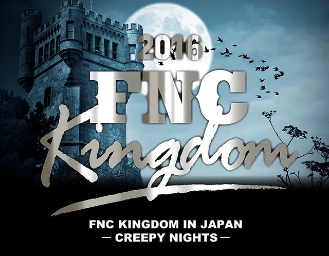 2016 FNC Kingdom 拷貝