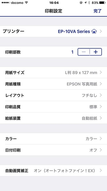 EPSON EP-10VA