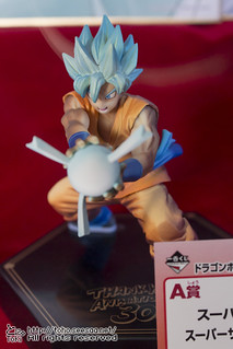 Jumpfesta2017_banpresto_1-52