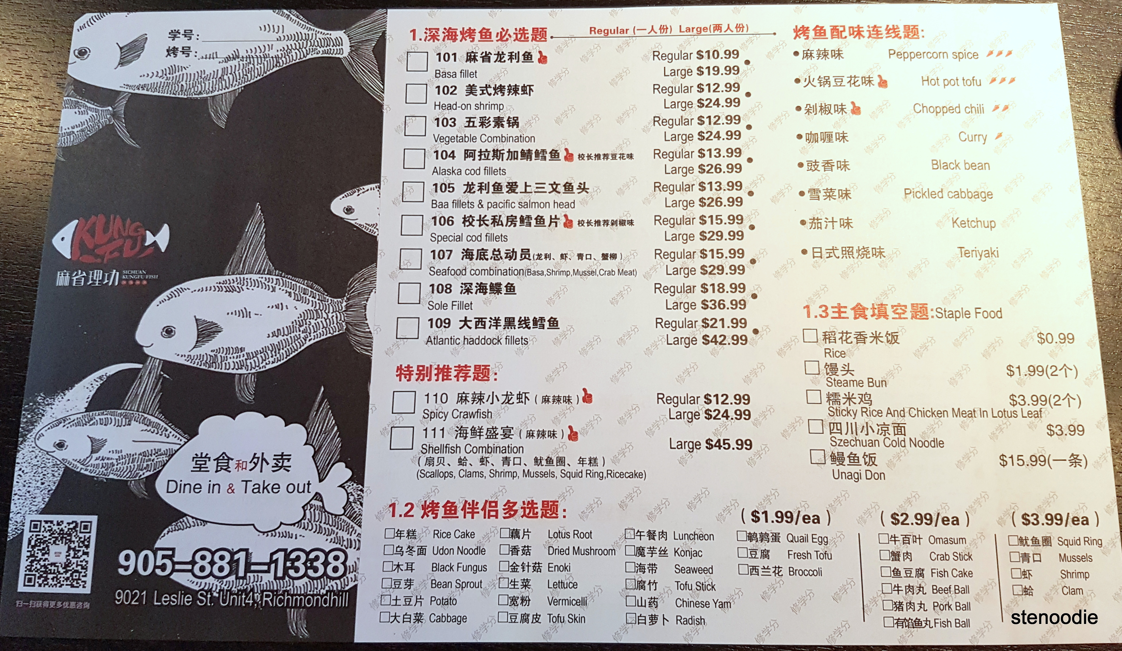 Sichuan Kungfu Fish menu
