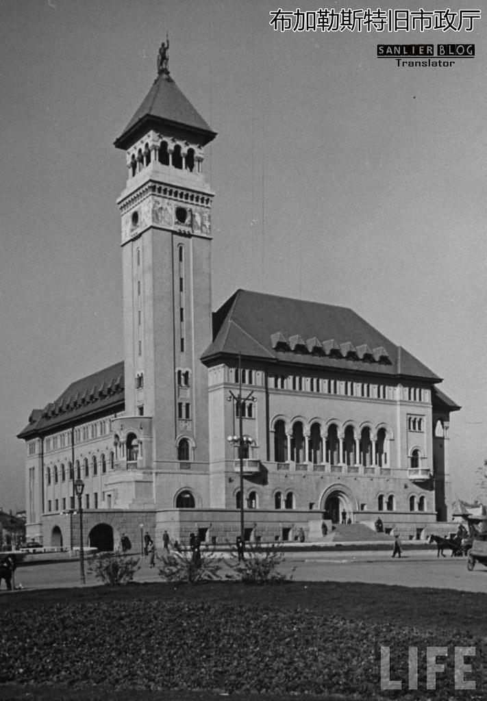 1938年罗马尼亚69