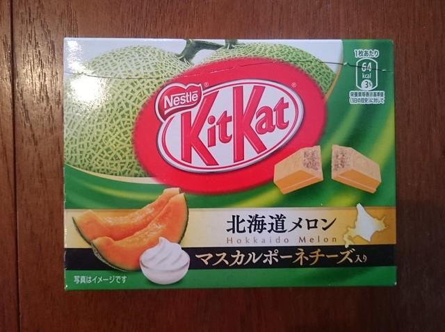 Hokkaido Melon (北海道メロン) Kit Kat (Japan)