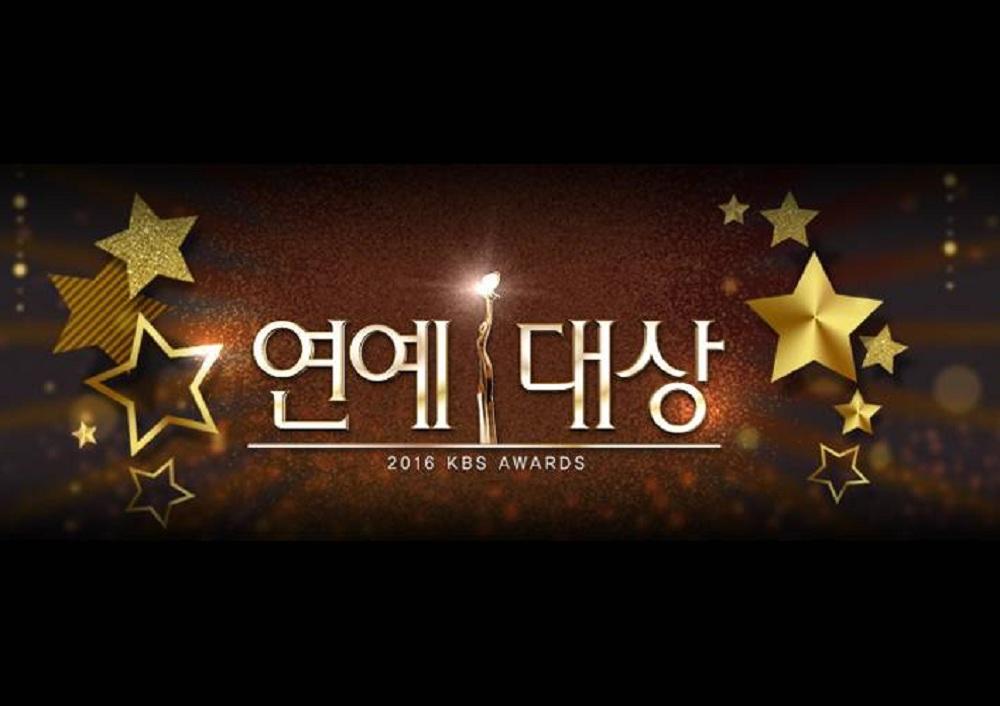 [Vietsub] Lễ Trao Giải KBS 2016 Tập 1