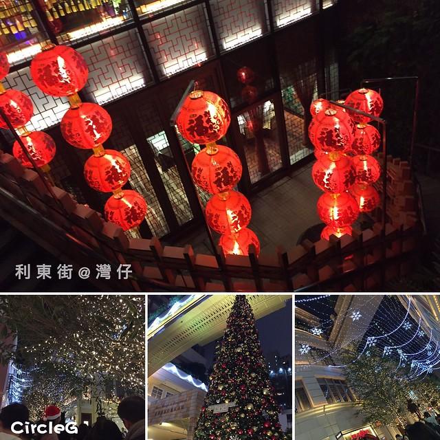CIRCLEG 利東街 灣仔 2016 CHRISTMAS (1)