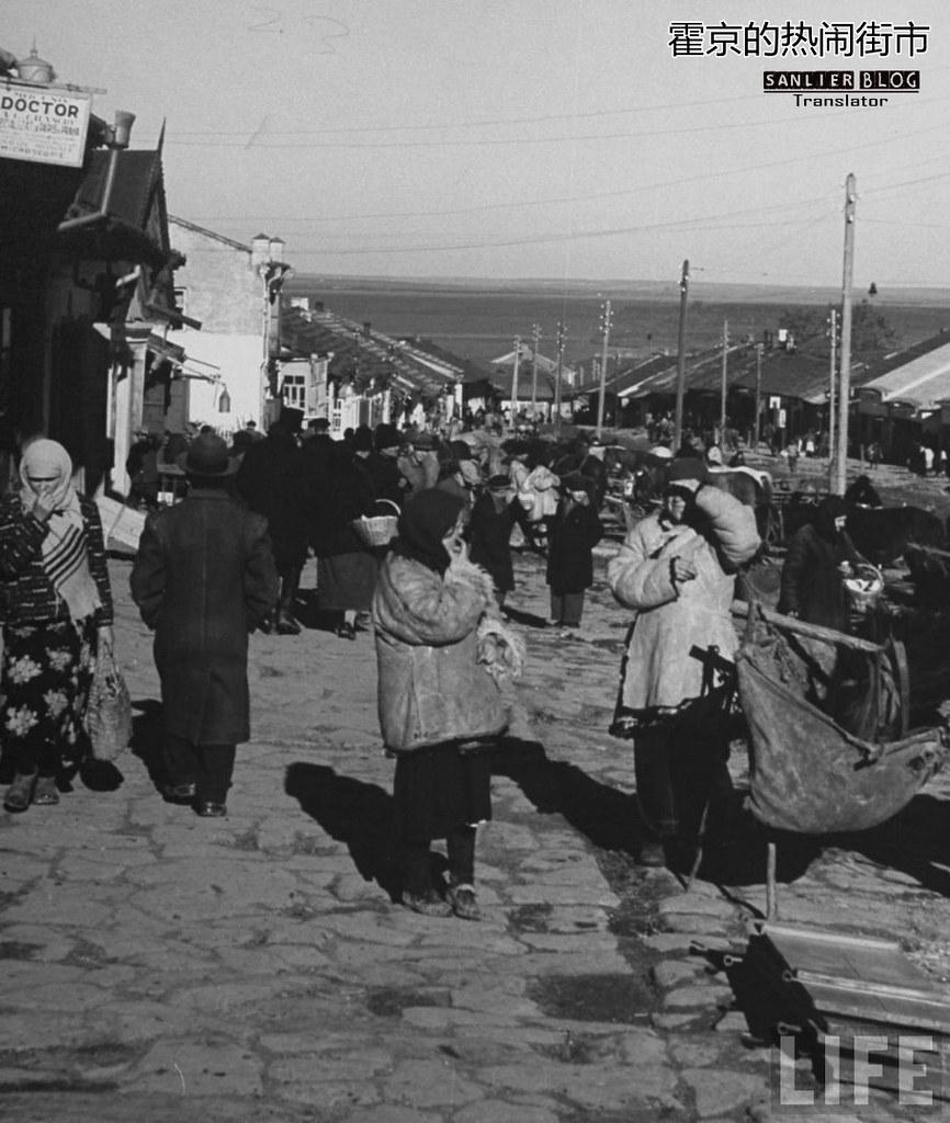 1938年罗马尼亚58