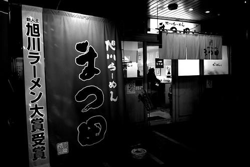 in night at Asahikawa on JAN 07, 2017 (1)