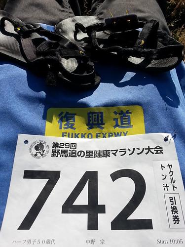 岩泉で災害ボランティア 南相馬で野馬追マラソン出場(援人 1202便)