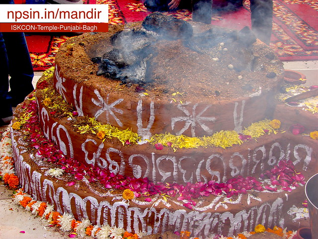 Largest hawan kund among 3-4, during Ekadashi Vrat puja in outer campus