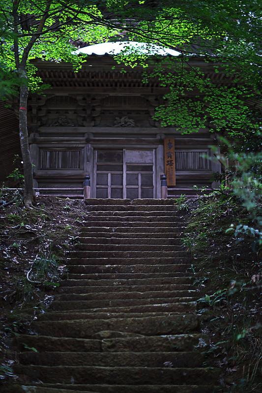兵庫県豊岡市 城崎温泉