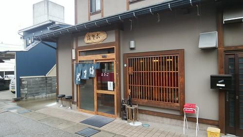 gifu-takayama-masagosoba-outside