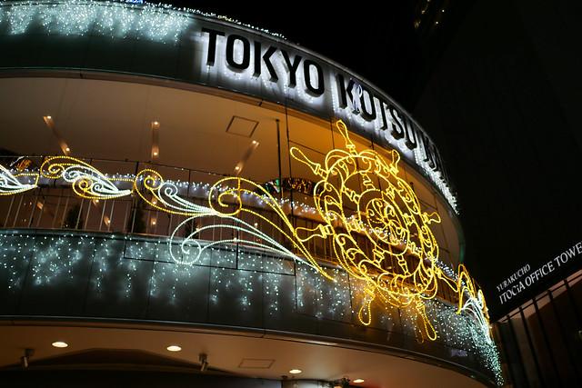 有楽町から丸ノ内イルミネーション 2016 (2回目)