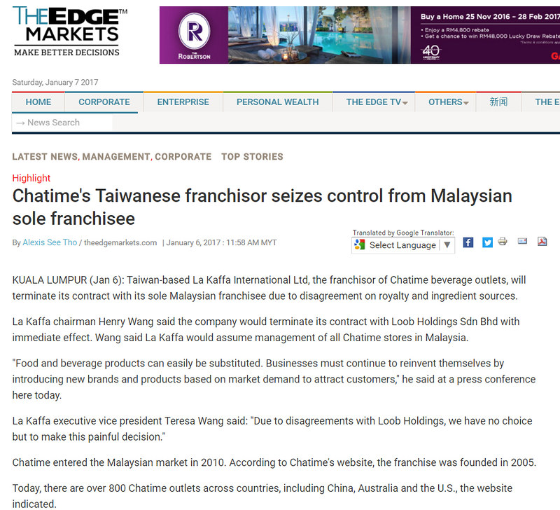 Chatime Malaysia Franchise Contract Terminated And Bryan Loo Seeks