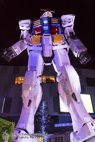 Gundam_WINTER_LIGHT_UP_2016-2