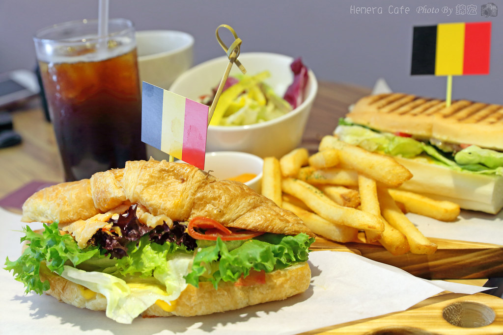 Hemera Cafe