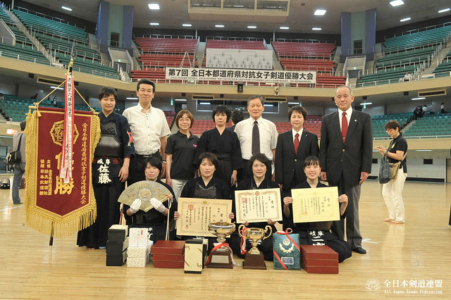 7th All Japan Interprefecture Ladies Kendo Championship_228
