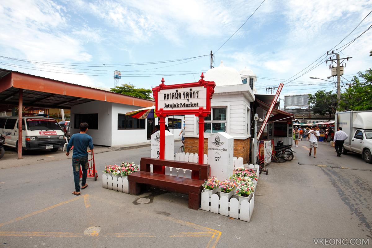Jatujak Market Entrance Bangkok