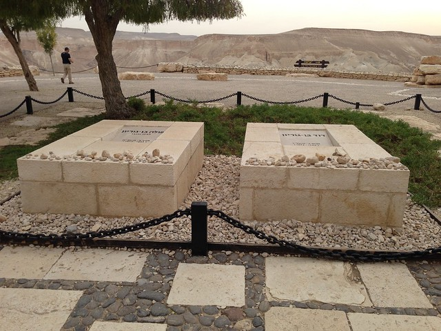 Viaje a Israel 2014