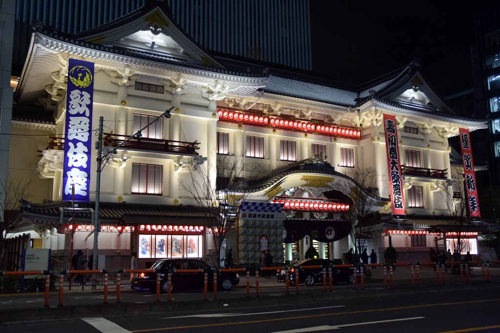 Kabukiza Ginza