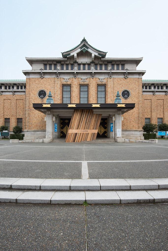 Kyoto Municipal Museum of Art 京都市美術館  Flickr