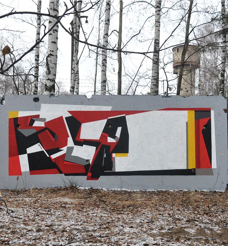 2014 ЖКО - Slak красный прямоугольник4