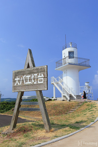 Obae Lighthouse