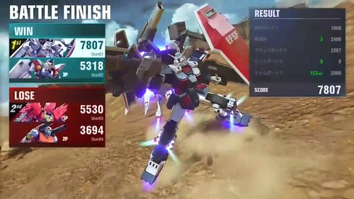 Gundam Versus first gameplay video-screenshots
