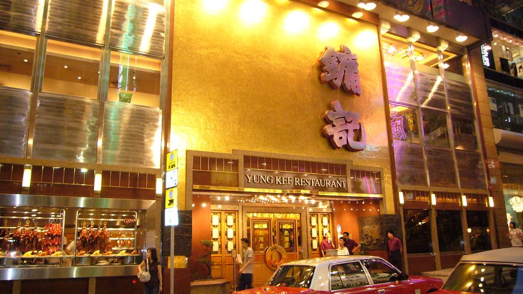 Yung Kee Restaurant, image: Kent Wang, CC.