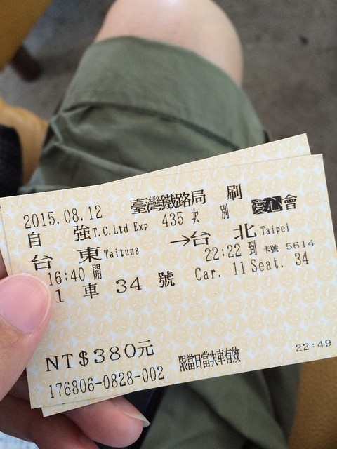 IMG_5024