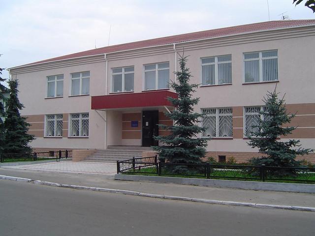 Радивилівський районний суд