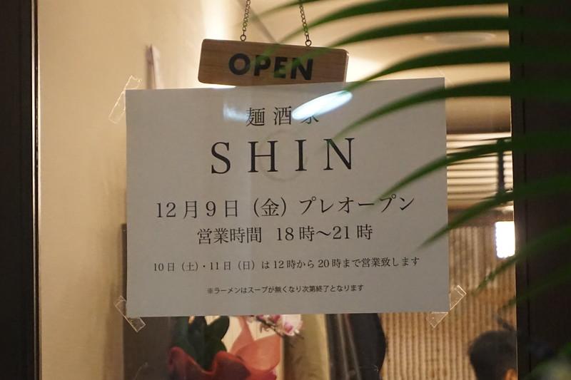 SHIN(椎名町)