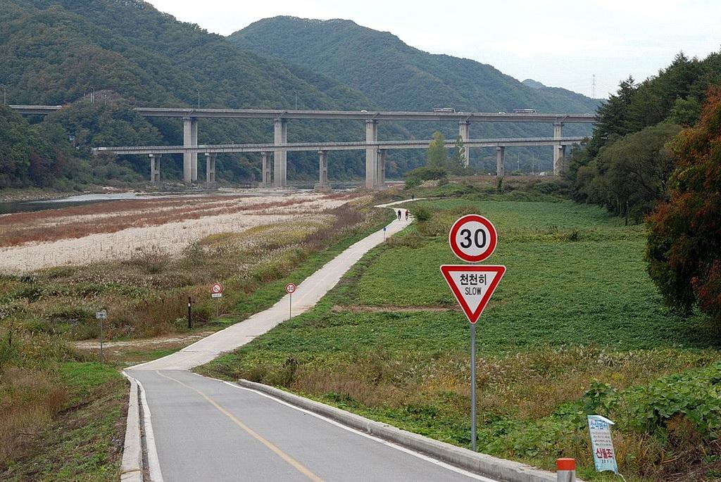 seomgang(2)