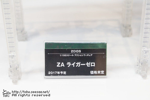 KOTOBUKIYA_HMM_ZOIDS_10th-16