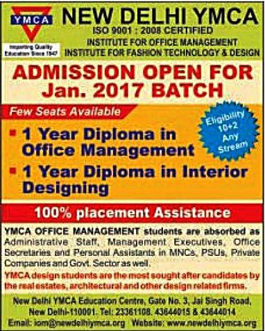 YMCA Delhi Admission 2017