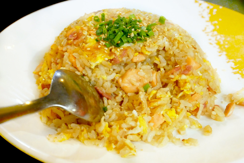 Seiwaa-Fried-Rice