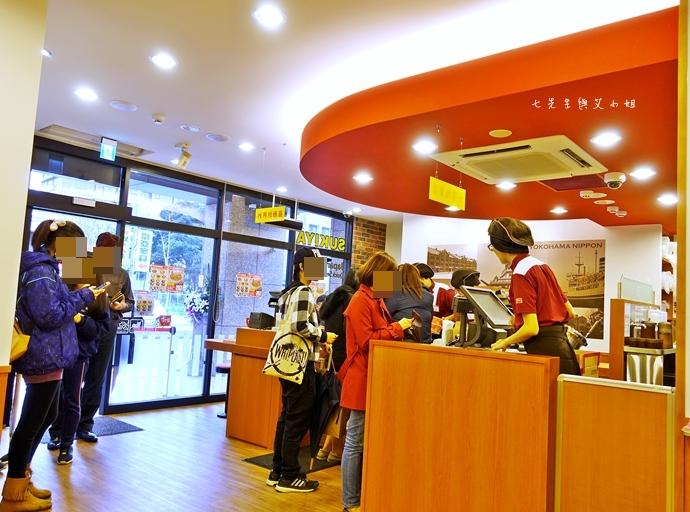 5 Sukiya 新莊店