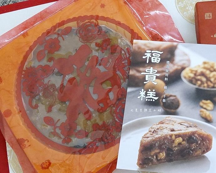 5 永齡農場福貴糕(董事長年糕)
