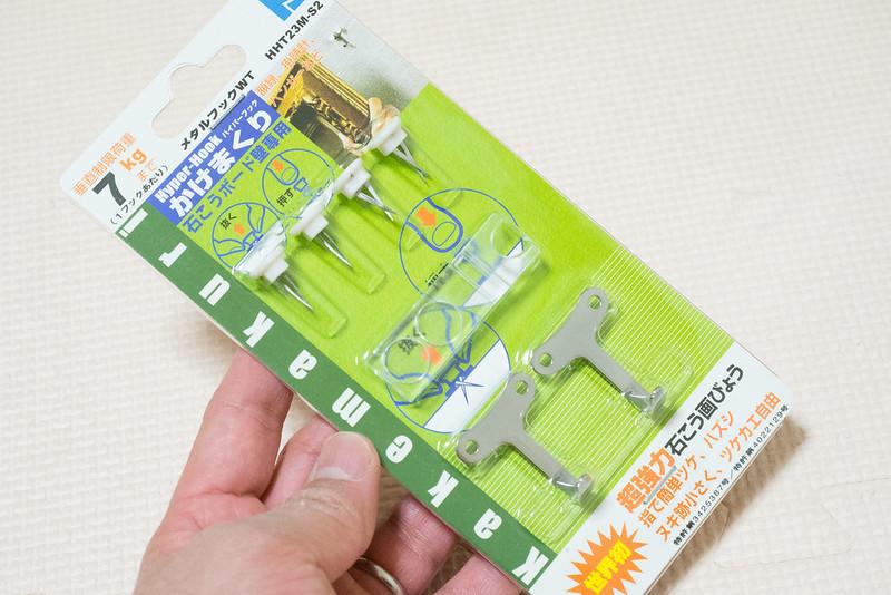 石膏ボード壁専用フック-1